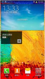 三星Galaxy Note 3(N900)刷机包 基于官方原生态 4.4.2 超级精简 极致流畅 完美稳定