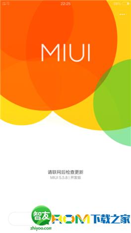 小米4电信4G版刷机包 MIUI6_5.5.8 核心破解 4x6布局 流畅模式 主题破解 省电流畅截图