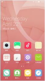 IUNI i1 泡芙小姐(双4G版)刷机包 官方原厂ROM 量产版