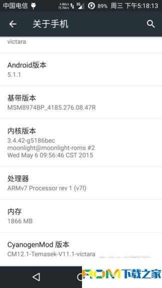 摩托罗拉XT1085刷机包 cm12.1 Android5.1.1 归属地和T9拨号 完整汉化 急速 流畅 稳定截图