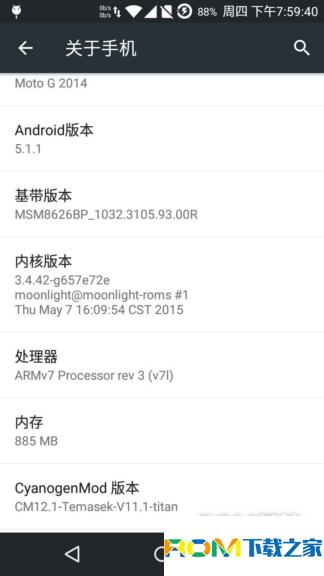 摩托罗拉XT1068刷机包 基于官方 安卓5.1.1  驱动、内核更新 一键重启 手势设置 省电流畅截图