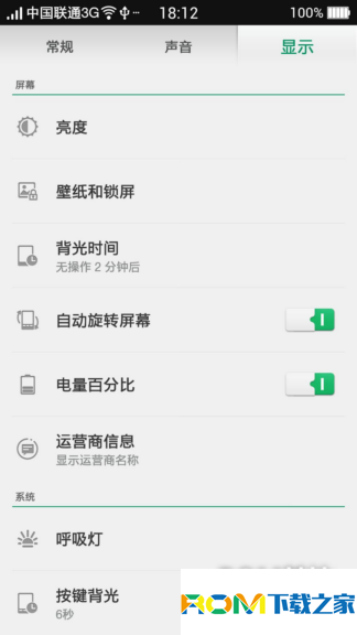 三星i9220刷机包 基于CyanogenMod稳定版插桩适配 ColorOS 2.0 省电急速截图