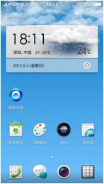 三星i9220刷机包 基于CyanogenMod稳定版插桩适配 ColorOS 2.0 省电急速