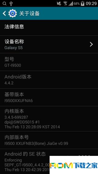 三星Galaxy S4(I9500)刷机包 基于官方XXUFNB3 4.4.2固件 内存控制 深度精简 省电流畅截图