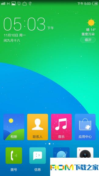 小米红米1S刷机包 联通+电信版 YunOS 3.0.5 优化升级 全新体验 适合长期使用截图