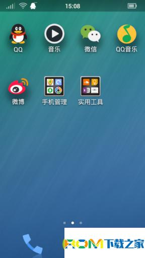 华为C8813Q刷机包 全局FIUI风格 EMUI1.6 渔版内核 稳定流畅 小清新 简洁美观截图