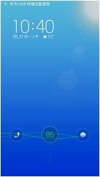 联想A820刷机包 乐蛙OS 6第168期适配 大运存 最低亮度3 固系统稳定性