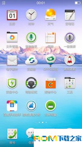 红辣椒Note刷机包 深度移植Color OS 适度精简系统 ROOT权限 Swap加速 极致流畅截图