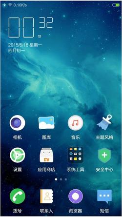红米Note 4G单卡版刷机包 MIUI6开发版5.5.20 极限精简 双击睡眠 榨干电池 应用控制截图