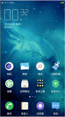 红米Note 4G双卡版刷机包 MIUI最新开发版 自动ROOT 主题破解 极限精简 美化版截图