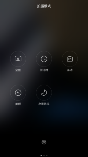 中兴N958St刷机包 MIUI 5.22 完美V2  双4G/全网通通刷 主题破解 自动ROOR 应用商店改版截图