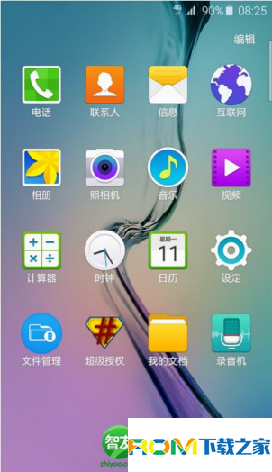 三星Galaxy S6 Edge刷机包 基于官方G9250ZCU1AODC版制作 官方内核 原汁原味 稳定实用截图