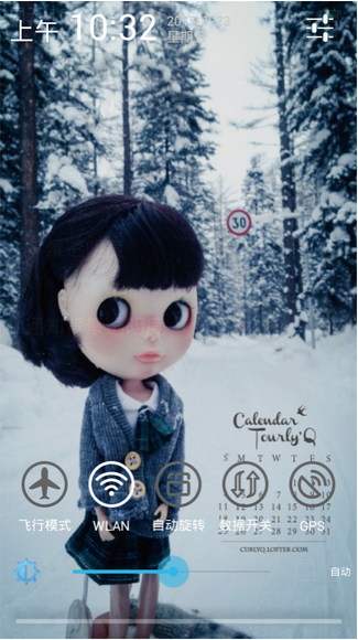 华为C8815刷机包 AEMUI_8.0 全功能 列表动画 超强自定义 高级设置 稳定流畅省电截图
