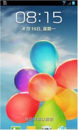 三星 Galaxy Note2(N7100)刷机包 基于国行ZCDMC1 源生基带内核 ROOT权限 超长续航流畅