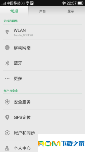 中兴U956刷机包 深度移植Color OS 1.0 增强稳定性 内存控制 准完美版 适合常驻截图