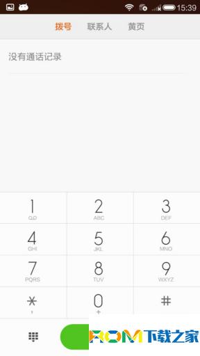 小米红米1S刷机包 移动版 基于官方稳定版28.0 官方ROOT 下拉农历 深度精简 大内存截图
