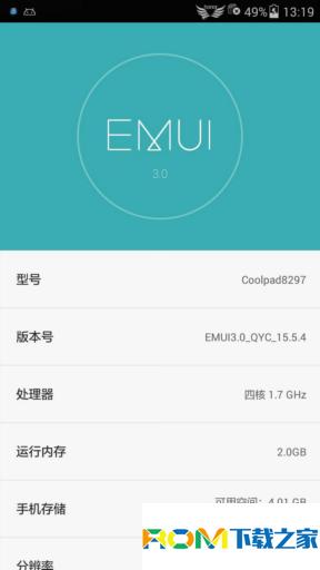 酷派大神F1移动版刷机包 深度移植华为EMUI3.0 P8主题 适度精简 耗电优化 更节能 全新体验截图