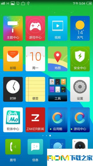三星Galaxy S5(G900F)刷机包 YunOS 3.0震撼来袭 全新体验 简约而不简单截图