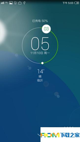 红米Note(4G单卡版)刷机包 YunOS 3.0.3适配版 全新UI风格 交互设计 强烈推荐使用截图