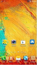 三星Galaxy Note3(N9008V)刷机包 基于官方最新ROM 完美ROOT 原版基带 完整官方纯净版