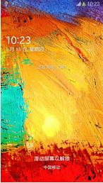 三星N9008V刷机包 基于官方4.4.2 大量优化 下拉栏17键 T9拨号 大内存 省电稳定