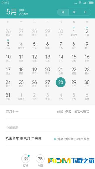 努比亚Z9 Mini刷机包 MIUIV6_5.0震撼发布 完美ROOT权限 农历显示 所有功能基本正常截图