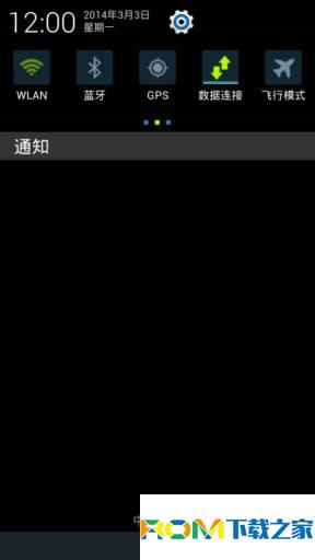 酷派7295A刷机包 全局精仿三星S4风格 细腻入微 心意合一 高级电源 深度优化 流畅省电截图