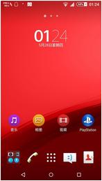 索尼 Xperia Z(L36h)刷机包 官方最新4.4.4 完美归属地 极致控热 简洁美观 稳定省电