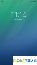 HTC G14/G18 刷机包 FIUI for htc G14/18 beta 2.22.0 公测版