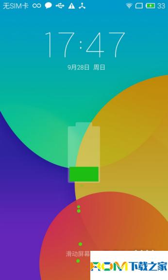 魅族魅蓝刷机包 移动版固件 Flyme4 [4.2.1.2C] 最新稳定版 流畅稳定截图