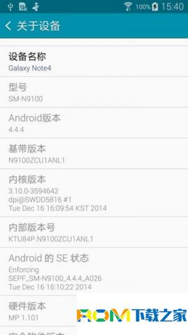 三星Galaxy Note4(N9100)刷机包 基于官方ZCU1ANL1 完整ROOT权限 纯净稳定版截图