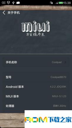 酷派大神Note(8670)刷机包 全局MIUI黑板涂鸦风格 独家优化 内存控制 V4A音效 稳定安全截图