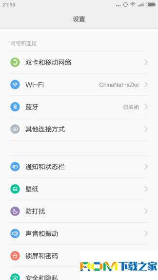 努比亚Z9 Mini刷机包 MIUIV6适配 Android 5.0 相机完美 完整ROOT权限 所有功能基本正常截图