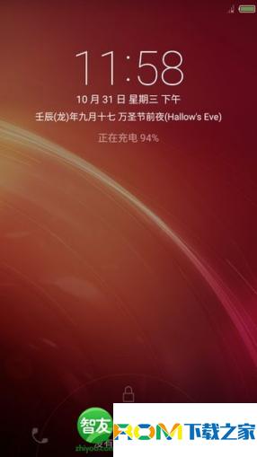 努比亚Z9 Mini刷机包 基于官方V1.19 完美ROOT 按键定义 硬件监测 双行网速 多彩电池 稳定流畅截图