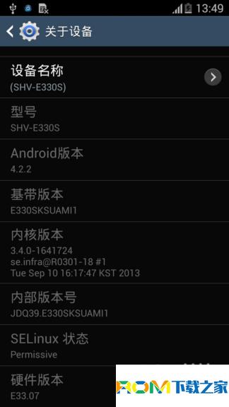 三星Galaxy S4 LTE-A (E330S)刷机包 基于官方最新ROM 完美ROOT 适度精简 清爽流畅截图