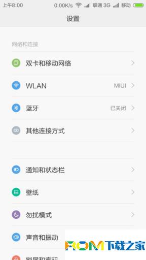 红米Note联通版刷机包 MIUI6 4.4.2 完整ROOT权限 全框架美化 超级扁平化处理 细腻入微截图