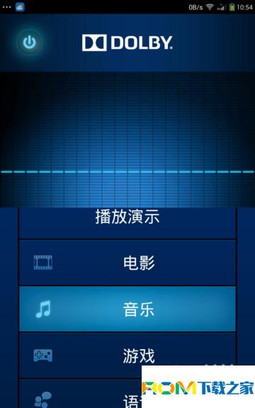 酷派9976T刷机包 基于官方4.4 魔趣动画 状态栏网速显示 自启管理 蝰蛇音效 省电稳定截图