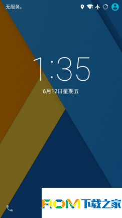 HTC One M7 刷机包 CM12.1 Nightly0612 安卓5.1.1 完美ROOT权限 极致体验截图