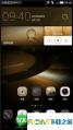 华为Mate 7电信版刷机包 基于官方B127SP03 Emotion UI 3.0 大内存 省电稳定 极致流畅