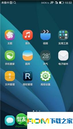 华为荣耀畅玩4X刷机包 电信版 基于官方B275 EmotionUI 3.0 完美ROOT 高级设置 流畅顺滑截图
