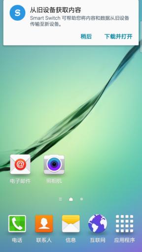 三星Galaxy S6 Edge刷机包 基于官方ZCU1AOD3底包 进行多项优化精简 此包为原生官方风格 小巧顺滑截图