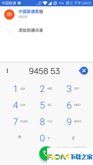 三星 Galaxy S4 Active (I9295)刷机包 安卓5.1.1 来去电短信归属地 自带卡片后台等 多功能截图