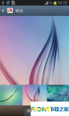 三星Galaxy Trend 3(G3508)刷机包 全局S6风格 IOS触控 功能完整 深度精简 省电稳定截图