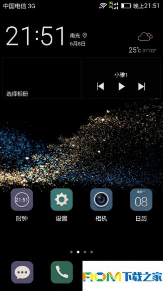 华为荣耀畅玩4X刷机包 全网通版 基于官方B275 EMUI3.0 P8主题 魔趣动画 双排网速 稳定省电截图