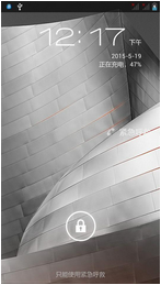 联想A820e刷机包 基于官方 微小系统控制 多任务窗口 降低发热 优化美化 运行超顺滑