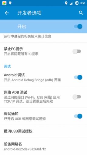 小米3刷机包 联通+电信版 SudaMod国内优秀开源代码 完美适配小米3W第一版 清新蓝截图