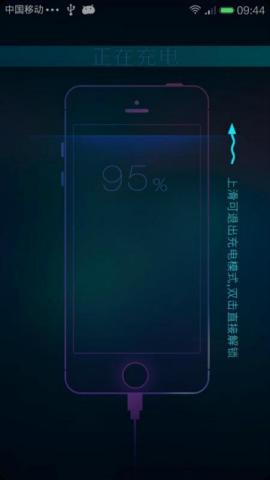 华为荣耀3C 移动4G版刷机包 流畅省电 网速显示 移植MIUI 护眼模式截图