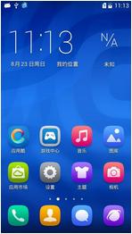 华为荣耀3X刷机包 基于B259官网稳定版 精简优化 官方包