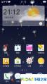 中兴U956刷机包 Color OS 2.0超强版 单层桌面 高级设置 ROOT权限 基本完美