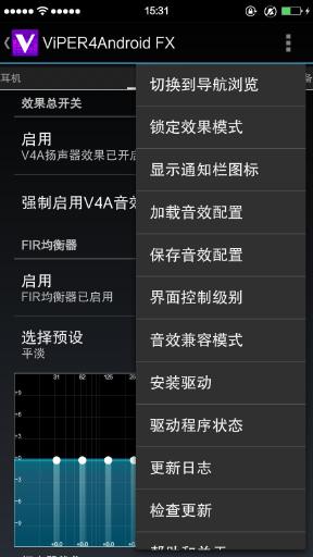 红米1S刷机包 联通电信版 MIUI6/5.6.23 完美主题破解 隔空锁屏 全局蝰蛇 性能模式 完美4x6布局截图